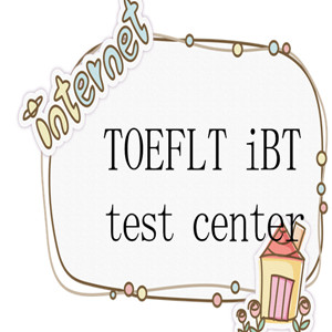 TOEFLT iBT test center